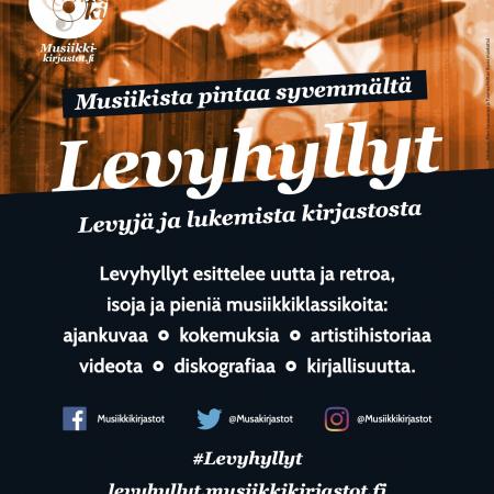 Vinkkiblogi Levyhyllyt tulossa kirjastoihin keväällä 2021.
