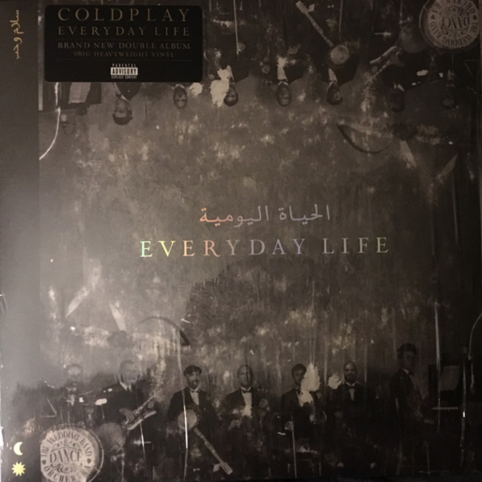 Coldplay: Everyday Life (2019).