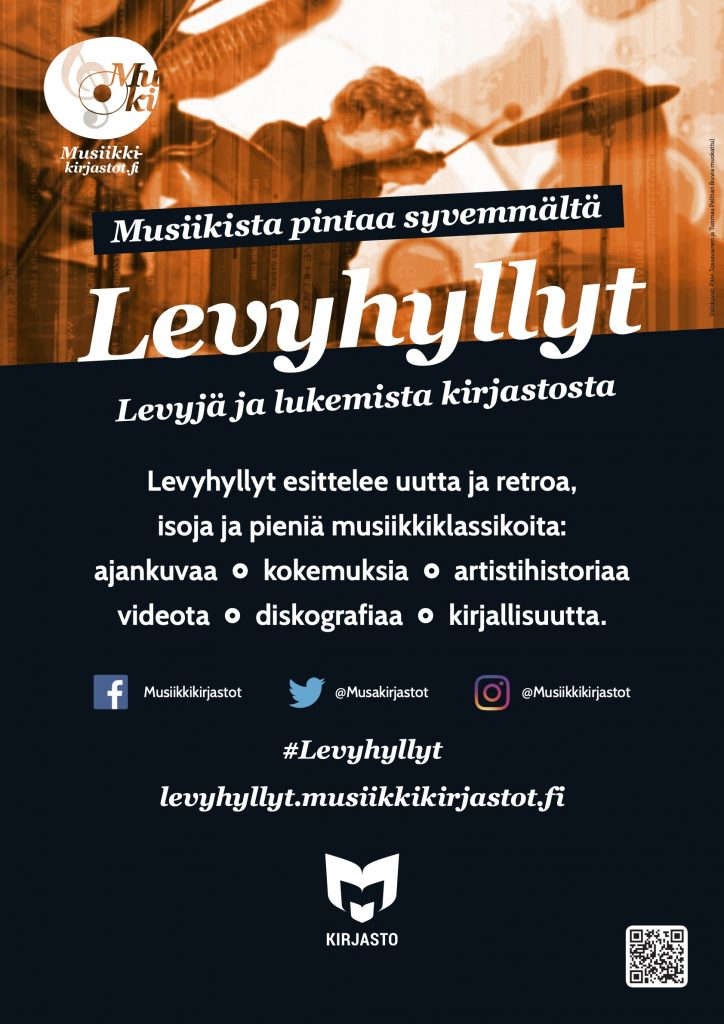 Levyhyllyt-juliste. Harri Oksanen 2021.